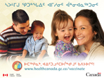 Don't Wait, Vaccinate! - Inuit Inuktitut Banner Ad